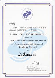 China_Outstanding_Student